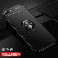 苹果8手机壳iphone7保护套ip8新款黑4.7寸指环p果7全包萍果男女酷