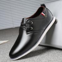男鞋春季透气商务皮鞋男士板鞋韩版百搭男休闲鞋