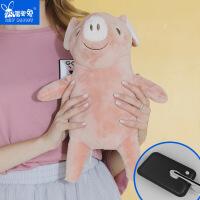 【好货优选】羞羞兔 电暖宝创意新款小猪约翰充电热水袋双插手防爆暖水袋暖手宝
