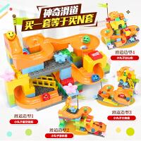 儿童早教益智积木拼装玩具女孩幼儿园欢乐客滑道