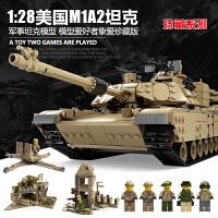 儿童拼插积木玩具拼装坦克模型男孩礼物