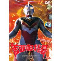 盖亚奥特曼:和传说战斗(DVD)