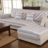 【支持礼品卡支付】全棉四季沙发坐垫现代简约沙发罩套巾布艺防滑垫子组合沙发垫三人沙发垫套沙发布沙发床套沙发盖巾