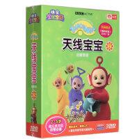 天线宝宝dvd 高清启蒙英语2-5岁早教动画光盘碟片DVD 中英双语