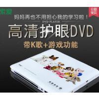 【支持礼品卡】索爱 SA3018 家用DVD影碟机EVD播放机 儿童VCD机高清迷你CD播放器