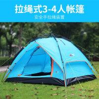 帐篷户外3-4人全自动家庭野外露营野营旅行拉绳帐篷双层 支持礼品卡支付