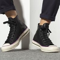 Converse匡威男鞋女鞋运动高帮休闲鞋耐磨板鞋162433