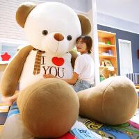 特大号毛绒玩具可爱布娃娃公仔泰迪熊猫送女友儿童抱抱熊生日礼物