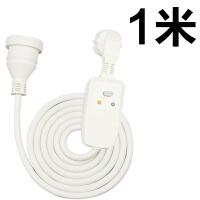 热水器插座防水防漏电10A大功率小厨宝电源3插1.5平方3000W延长线