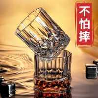 威士忌酒杯洋酒杯子水晶玻璃ins风北欧古典家用啤酒高端酒具套装