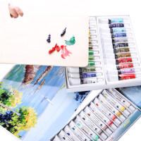 马利牌油画工具套装初学者专用12色18色24色油画颜料套装油画框画洗笔刮刀调色盘用具用品美术画材全套材料箱