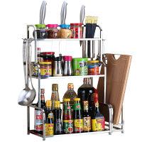 【当当自营】MAXCOOK美厨不锈钢三层置物架刀架砧板架调料瓶架带挂钩筷子筒 MC3035