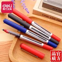【全店满100减50】得力S656直液式水性走珠笔签字笔考试笔办公中性笔黑色0.5mm 学生用笔