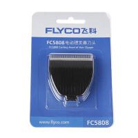 �w科(FLYCO)��永戆l器刀�^ FC5808 FC5809�m用