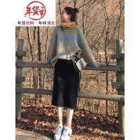 大码女装秋冬2018新款胖mm遮肉套装减龄毛衣加半身裙子网红两件套