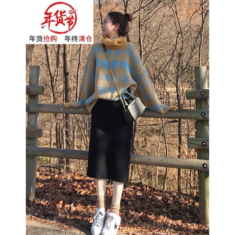 大码女装秋冬2018新款胖mm遮肉套装减龄毛衣加半身裙子网红两件套   本产品为促销产品,限购一件,未经过客服同意,私自大量下单的一律不发货,并且不作为