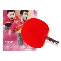 运动户外 乒乓球拍四星4002横拍4006直拍手感好 手感佳 支持礼品卡