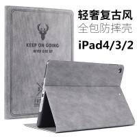 苹果平板电脑 老款ipad4保护套女ipad3保护套防摔外壳子ipad2保护套硅胶A1458壳超薄A iPad4/3/