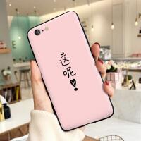 iphone6/6s手机壳苹果xs外套iphne7p个性8plus硅胶phone8pius浮雕iph 6/6s 粉底这
