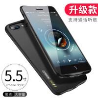 苹果背夹充电宝iphone7电池6s背夹式7plus专用X大容量夹背8p手机壳一体无线冲便携器x