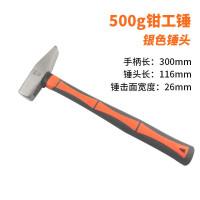 地质锤五金工具钳工锤鸭嘴锤铁锤钣金锤电工锤迷你锤子手锤小榔头