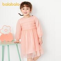 【3件4折价:90.4】巴拉巴拉童装儿童裙子春季女童洋气公主裙宝宝连衣裙气质