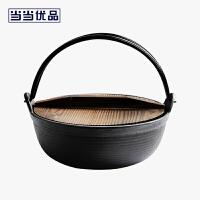 当当优品 24cm老式无涂层铸铁炖锅 日式加厚生铁锅 寿喜锅 2.5L