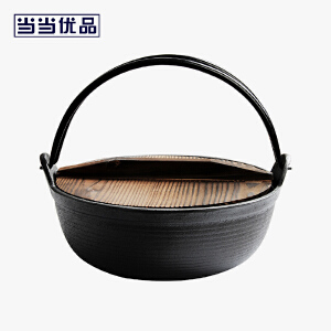 寿喜锅2.5L