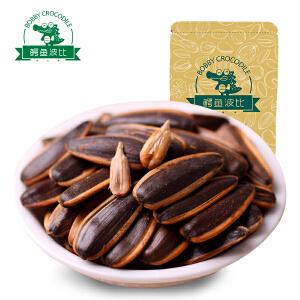鳄鱼波比_冰糖味瓜子90gx2休闲零食坚果炒货葵花籽