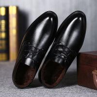 春夏秋冬季男士皮鞋男尖头黑色英伦青年系带商务休闲正装鞋