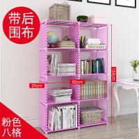 空大简易八层书架落地置物架学生儿童小书柜桌上组合收纳宿舍多功能组装架
