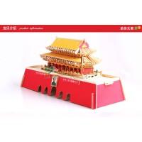正品四联 北京天安门 立体拼图 木质拼图玩具 3D拼装仿真建筑模型