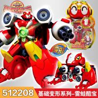 奥迪双钻快乐酷宝2全套玩具合体变形蛙王酷宝雷霆战宝机器人