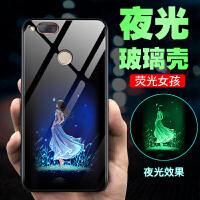 努比亚Z17mini夜光玻璃手机壳nubia nx569j全包边防摔保护套个性创意nx569h清新 努比亚Z17min