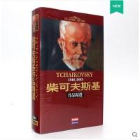 柴可夫斯基作品精�x 7CD 古典音�蜂�琴曲 天�Z湖/睡美人/芭蕾舞��