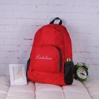 户外背包可折叠双肩包女男旅行登山包皮肤包超轻防水运动背包 红色