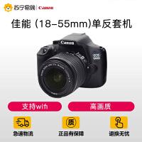 【苏宁易购】Canon/佳能 EOS 1300D(18-55mm)单反套机 单反相机 保证正品