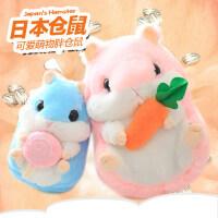 公仔布娃娃玩偶日本豚鼠儿童抱枕情人节礼物女可爱胖仓鼠毛绒玩具