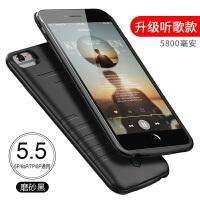 iphone6背夹式充电宝苹果7plus电池6S专用8P超薄手机壳无线冲便携器6sp移动电源大容量夹