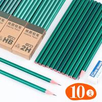 10支装hb铅笔儿童小学生写字2B考试专用铅笔办公绘图绘画素描2h幼儿园文具用品1-3年级