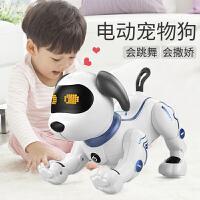 儿童智能仿真电动玩具狗会走路唱歌跳舞的动物遥控恐龙机器人男孩