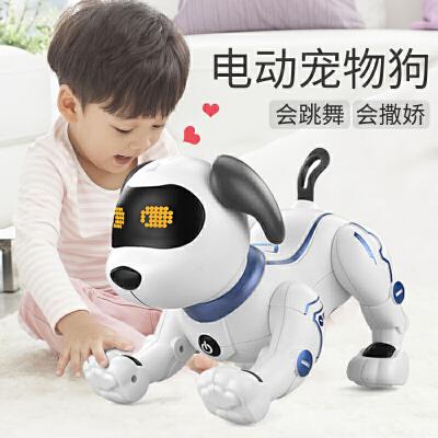 儿童智能仿真电动玩具狗会走路唱歌跳舞的动物遥控恐龙机器人男孩 ★三组电池