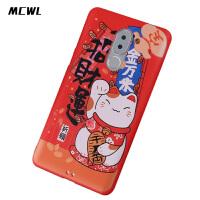 MCWL 华为荣耀6X手机壳 荣耀畅玩6x保护套防摔硅胶招财猫磨砂男女