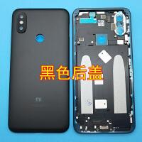 小米6X品质后盖 全新电池后盖后壳 手机金属后盖屏幕前框中框外壳