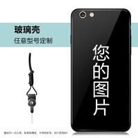 手机壳苹果11华为mate30pro情侣XSmax玻璃xr来图vivooppor15小米cc9一加7