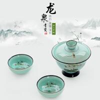 旅行便携办公室个人功夫茶具手绘茶杯盖碗龙泉青瓷一壶二杯快客杯