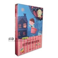 原装正版 哈罗德的紫色蜡笔--童年幻想篇(1书+1CD)注音彩绘本 儿童童话故事 启蒙学习