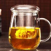 汉馨堂 花茶杯 创意水杯耐热玻璃茶具家用花茶杯过滤带盖三件玻璃带把茶杯泡茶杯