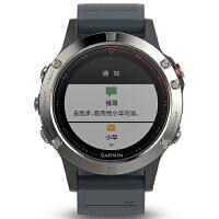 新品!佳明Garmin-fenix5系列 fenix5 中文蓝宝石 多功能GPS户外手表