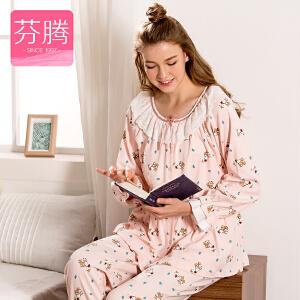 芬腾女式睡衣春秋纯棉长袖2017新款卡通开衫圆领针织棉家居服套装